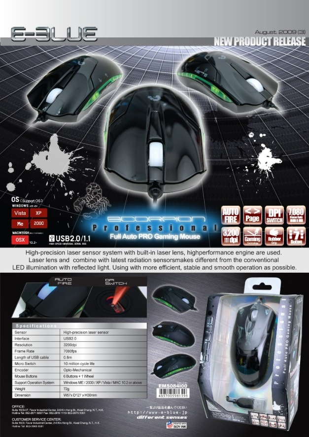e-blue scorpion